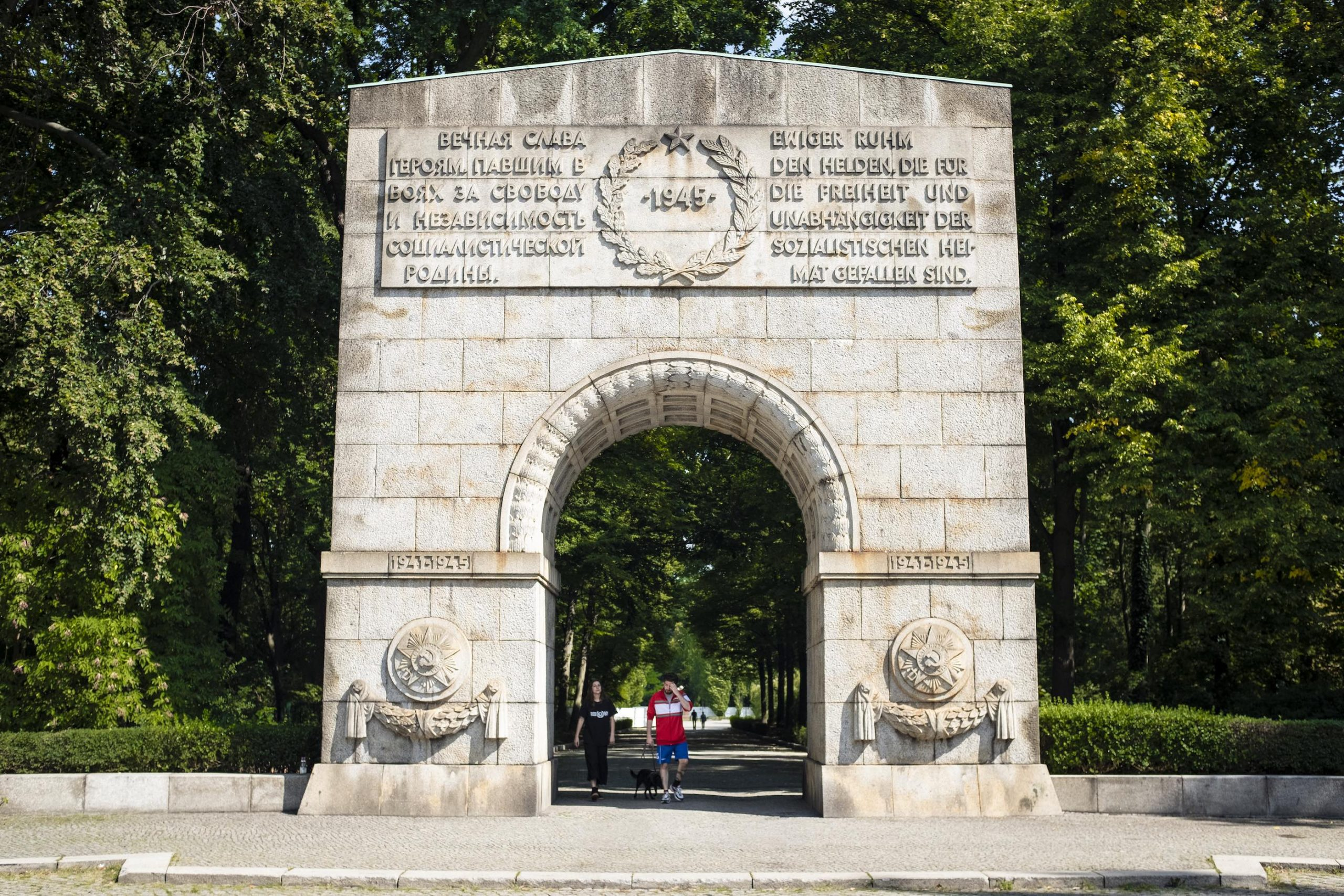 The WWII exit. Treptower Park, August 2019